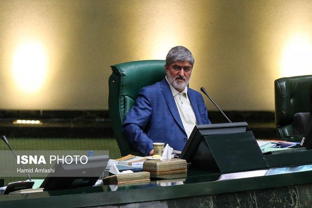 رییس مجلس اجازه خارج کردن طرح های دارای بار مالی از دستور کار مجلس را دارد