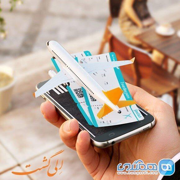 آیا از مهمترین راز خرید بلیط هواپیما آگاه هستید؟